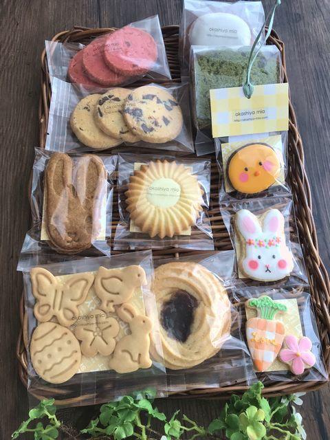 イースターのお菓子、閉店しました。_a0274443_14115922.jpeg