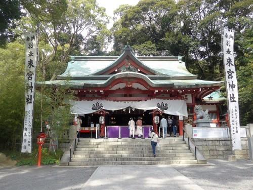 熱海「来宮神社 五色の杜」へ行く。_f0232060_23281246.jpg