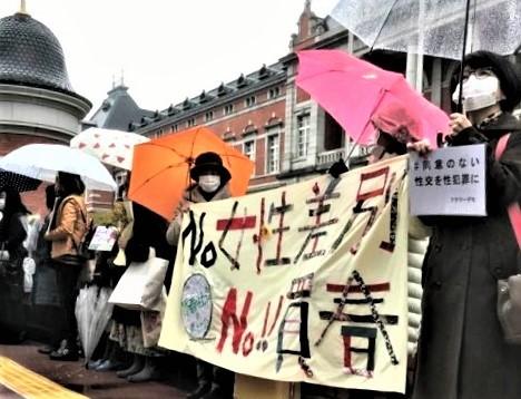 国際女性デー法務省前フラワーデモ報告(新井祥子)_c0166264_18354422.jpg
