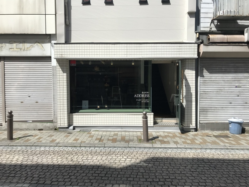 水戸市 ADDRESS 様 1F_b0169884_17310222.jpeg