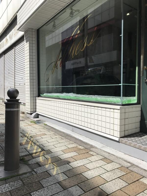水戸市 ADDRESS 様 1F_b0169884_17355423.jpeg