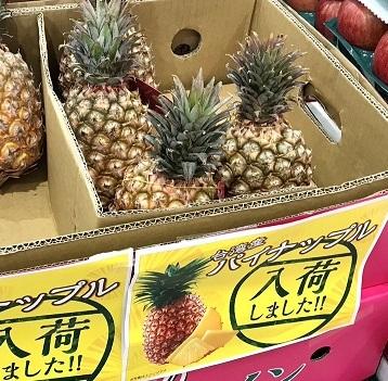 高価な台湾パイナップルが市場で売れている_e0015894_18491036.jpg