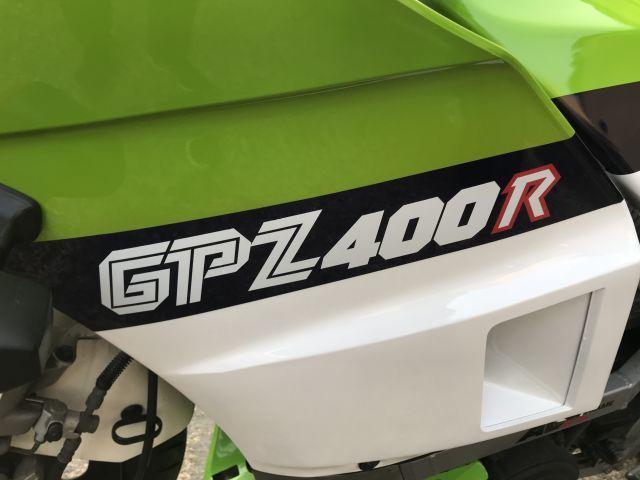 GPZ400R完成!_a0164918_17394462.jpg