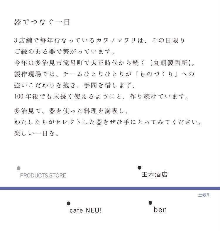 カワノマワリ_f0048422_19254950.jpg