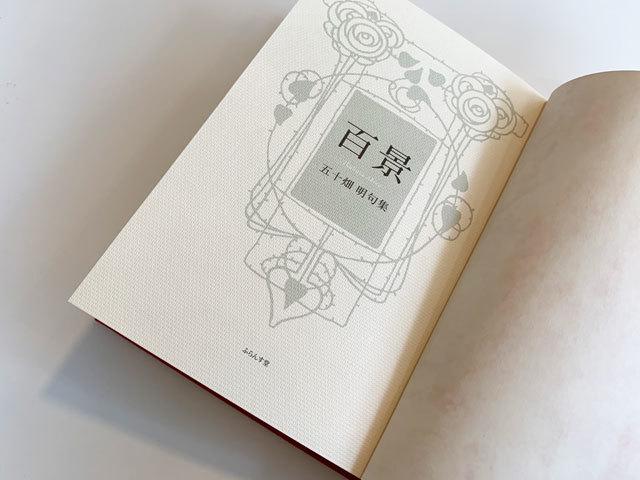 薔薇の日々……老いをたのしみあじわう_f0071480_18302358.jpg