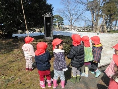 たんぽぽ組高田公園に行きました_c0212598_17571116.jpg