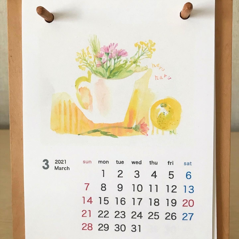 水彩でめぐる12ヶ月 3月をめくります_c0138704_21271145.jpg