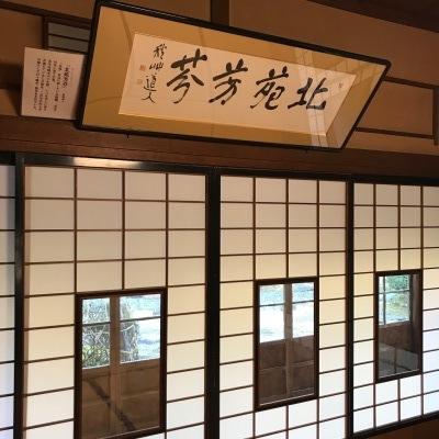 新潟分館は4月1日より開館いたします_e0135219_15391336.jpg
