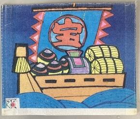 3月のおはなしのたまて箱(さるのこどもがあそんでいるうた)_a0269923_12534307.jpg
