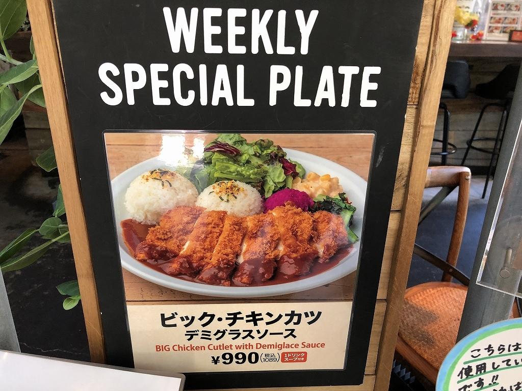 Aloha Table@大崎_d0393923_22135331.jpg