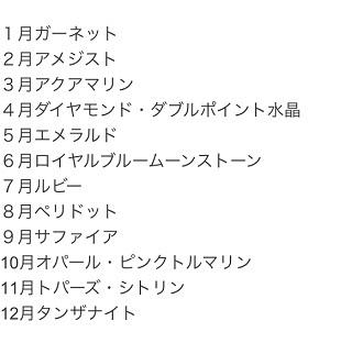 小林綾花 天然石・宝石の万華鏡ワークショップのご案内_e0305824_10571312.jpg