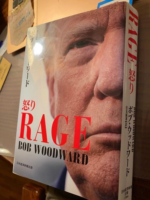 ウッダードの「Rage」_b0084241_21030995.jpg
