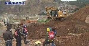 住民座り込み現場に土砂搬入、抗議と工事中止申し入れ_f0197754_18352110.jpeg