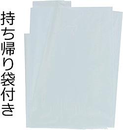 """""""大""""問題を解決!?_c0137404_14523092.jpg"""