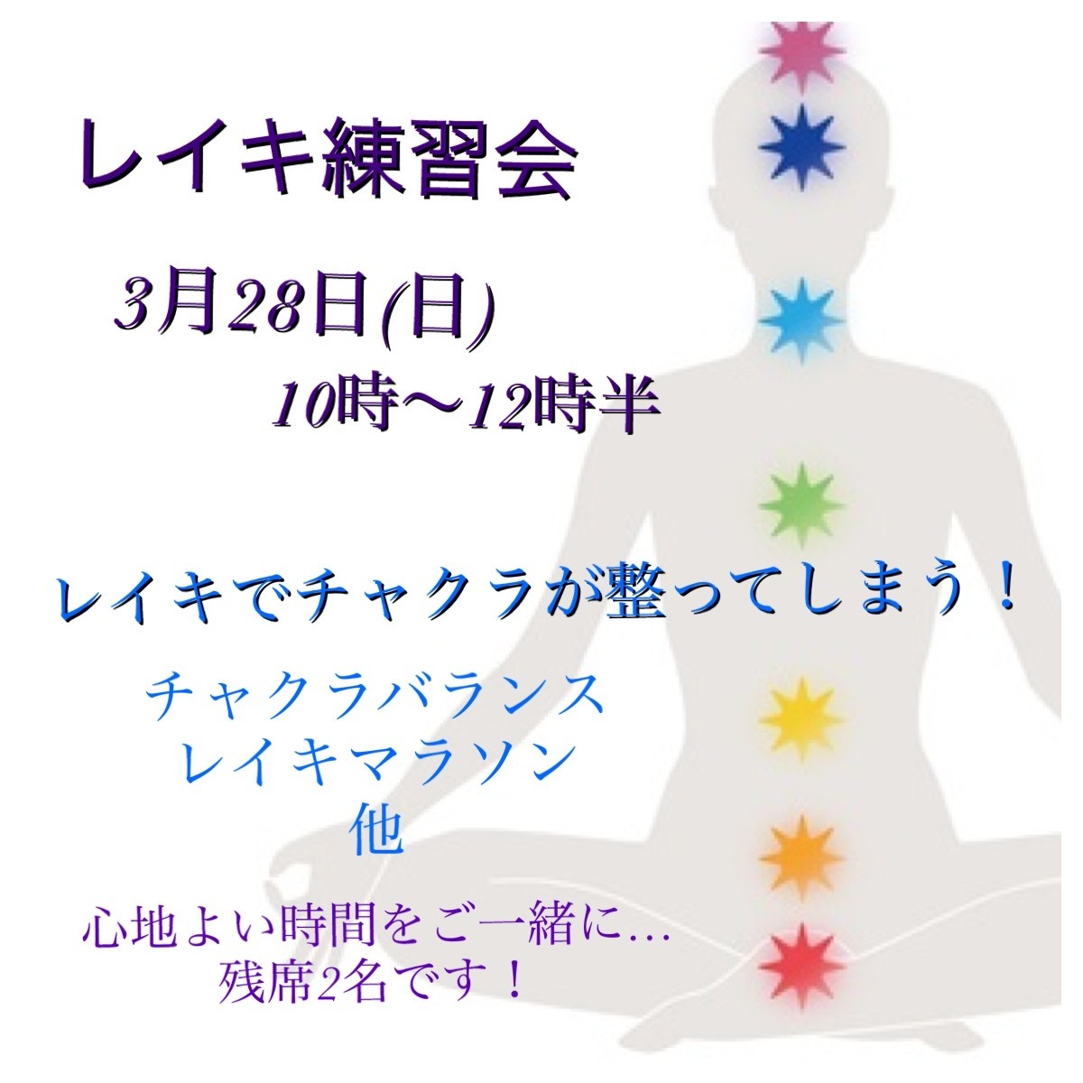 ZOOM*瞑想会 3/13_d0085018_09235731.jpg