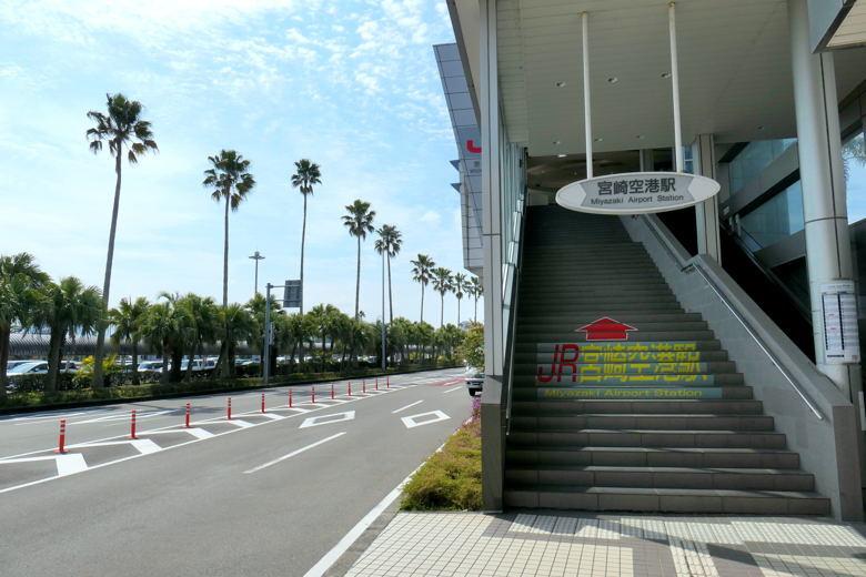 JR在来線昼間特急 最長距離列車の旅4 宮崎空港_a0388583_23192347.jpg