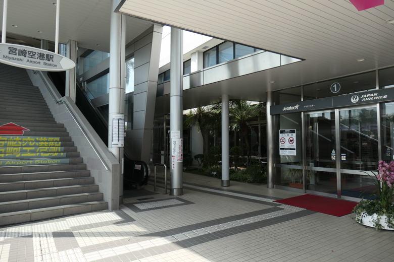 JR在来線昼間特急 最長距離列車の旅4 宮崎空港_a0388583_23192373.jpg