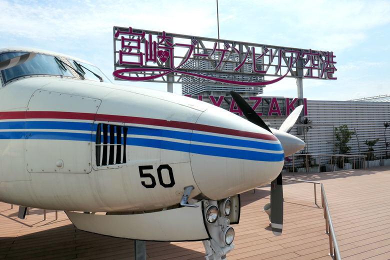 JR在来線昼間特急 最長距離列車の旅4 宮崎空港_a0388583_23240924.jpg