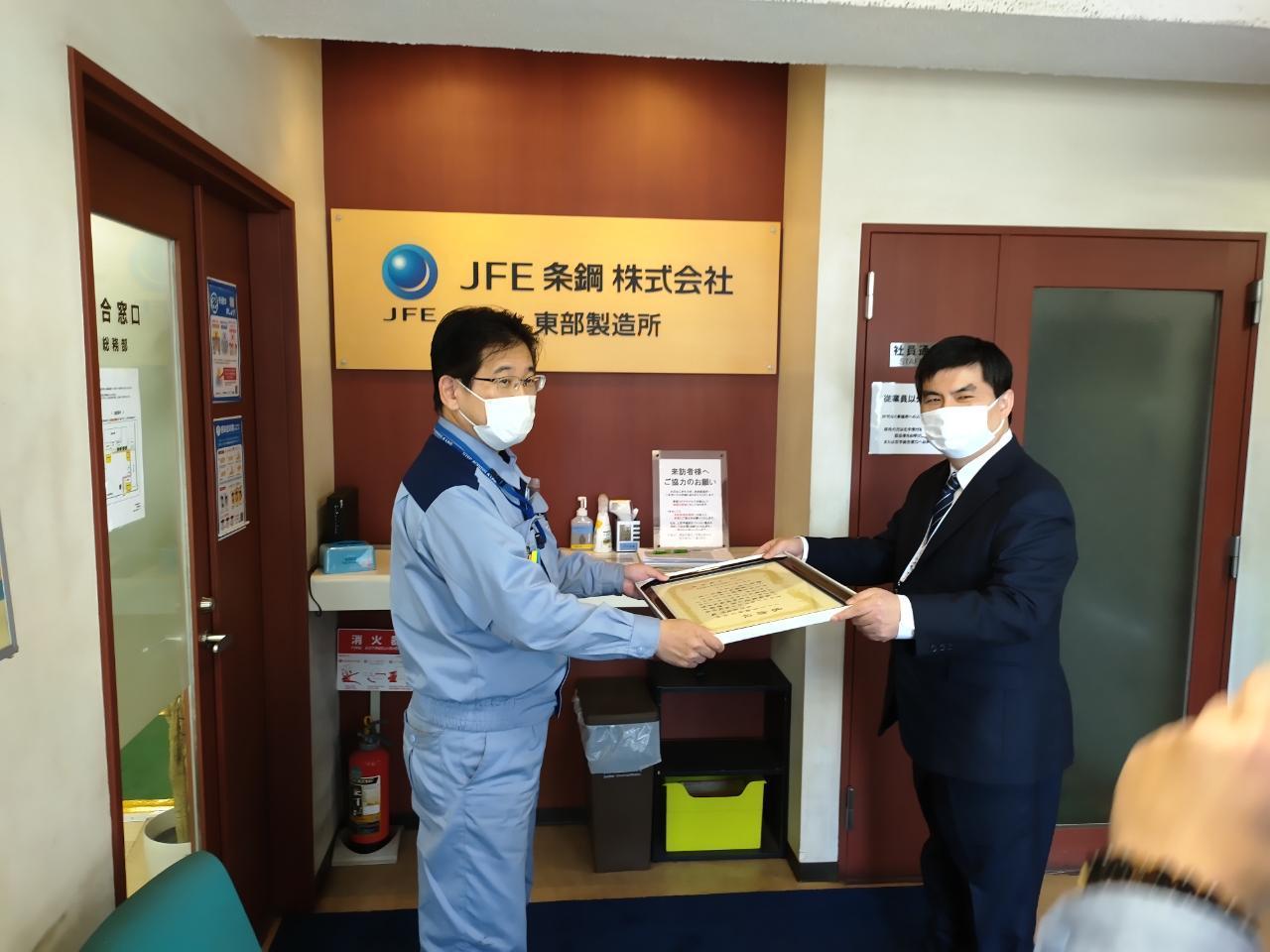 JFE条鋼株式会社より、マッサージチェアとプログラムバイクを寄贈いただきました♪_d0081884_12303001.jpg