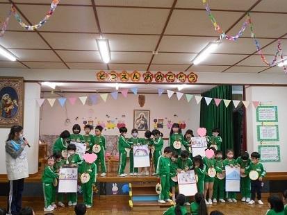 ゆり組さんのお別れ会😢_c0212598_16314937.jpg