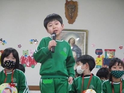 ゆり組さんのお別れ会😢_c0212598_16320707.jpg