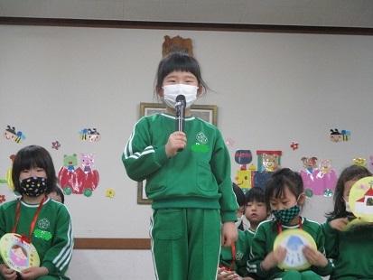 ゆり組さんのお別れ会😢_c0212598_16322734.jpg