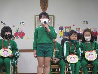ゆり組さんのお別れ会😢_c0212598_16323402.jpg