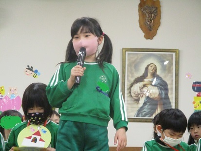 ゆり組さんのお別れ会😢_c0212598_16330088.jpg