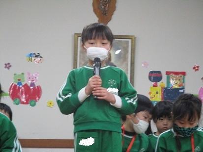 ゆり組さんのお別れ会😢_c0212598_16330363.jpg