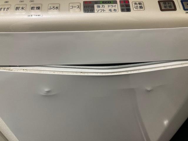 洗濯機大暴走! /  koba_d0135801_17454483.jpg
