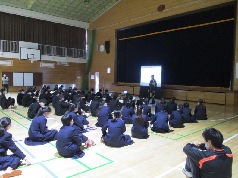 大島町立第二中学校