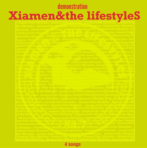 "\""Xiamen & the lifestyls\""_f0004730_14195729.jpg"