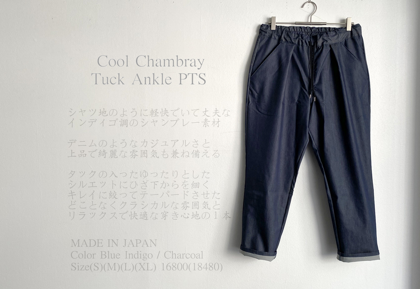 Cool Chambray Tuck Ankle PTS_c0379477_19335069.jpg