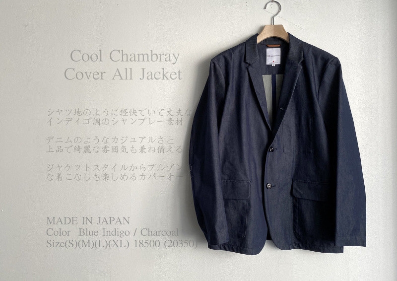 Cool Chambray Cover All Jacket_c0379477_19380553.jpg