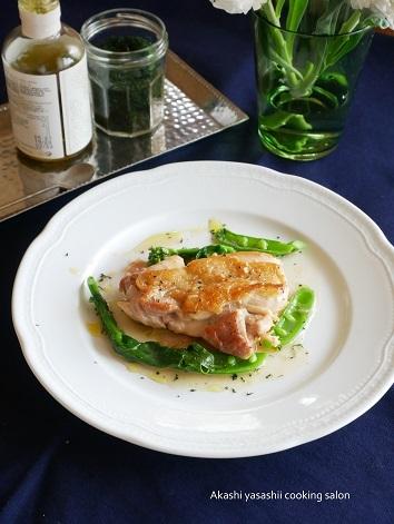 全3回個別オンライン~10月レシピは鶏肉料理_f0361692_20453315.jpg