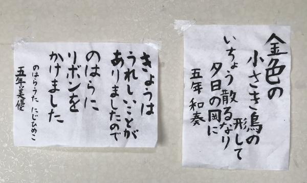 恵風会書道教室 好きな言葉を書きました、木曜日_d0168831_16062758.jpeg