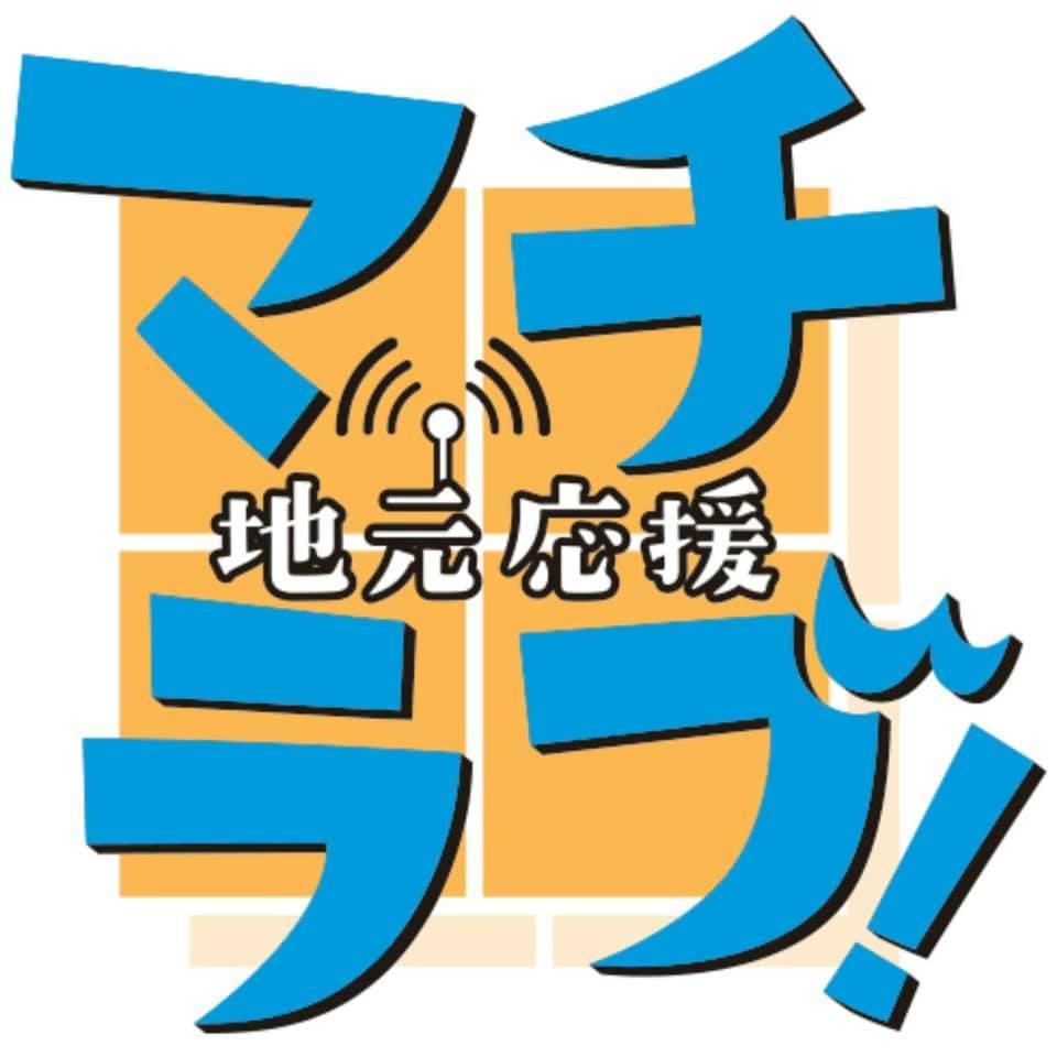 ラジオパーソナリティ_c0063445_03105810.jpg