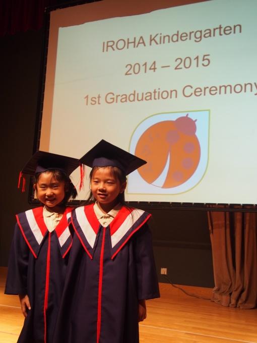 ご卒業おめでとうございます。_a0318155_11155845.jpg