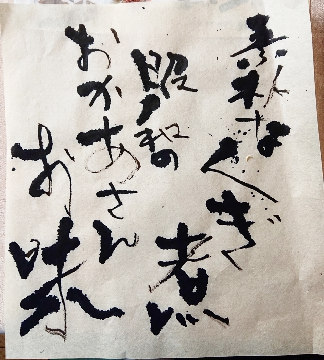 神戸から、神戸・明石の春の風物詩・いかなごくぎ煮_a0098174_18304844.jpg