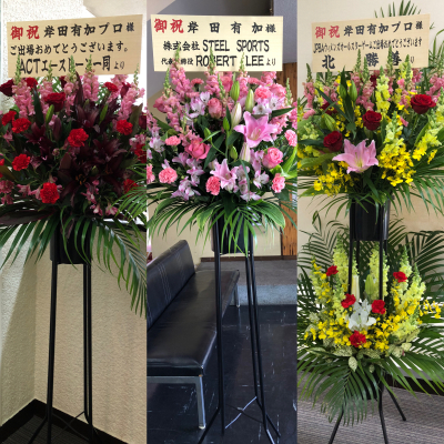 ☆ALL STAR GAME 2021☆たくさんのお花に感謝♪_d0162684_21342141.jpg