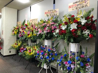 ☆ALL STAR GAME 2021☆たくさんのお花に感謝♪_d0162684_21370960.jpg