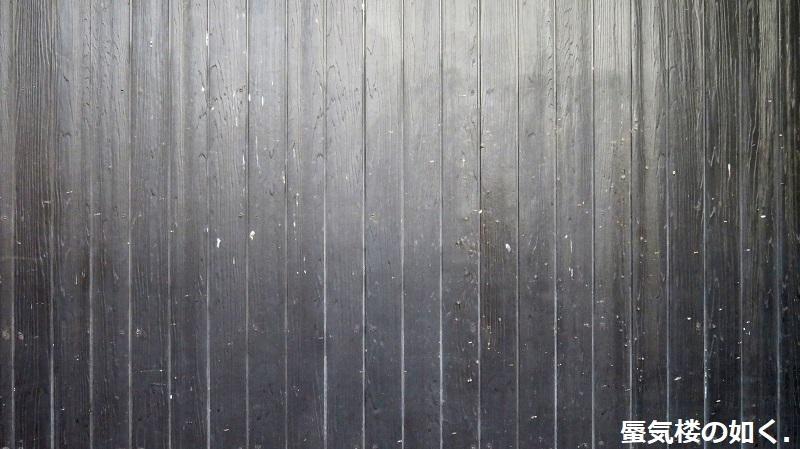 「ゆるキャン△S2」舞台探訪07 カリブーくんと山中湖 富士吉田市編(第5話1/2)_e0304702_07225394.jpg