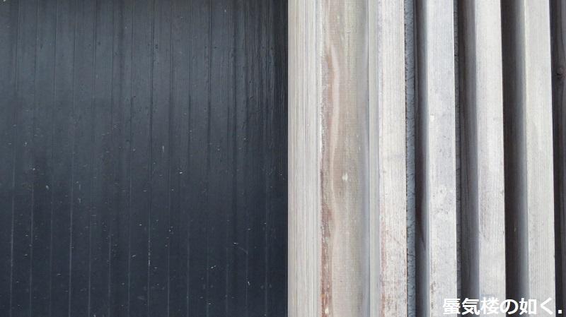 「ゆるキャン△S2」舞台探訪07 カリブーくんと山中湖 富士吉田市編(第5話1/2)_e0304702_07231581.jpg