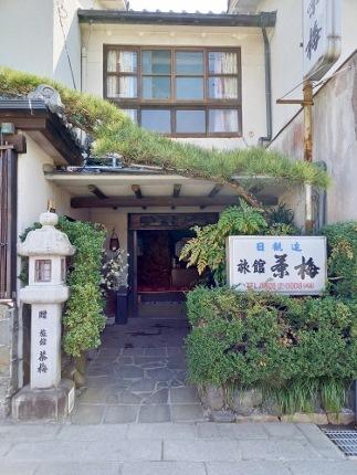 お参りと、温泉と グルメ しまなみ海道編_b0122805_14515512.jpg