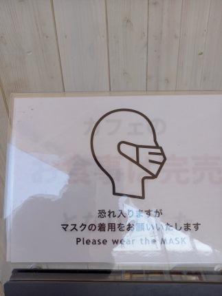 お参りと、温泉と グルメ しまなみ海道編_b0122805_14530467.jpg