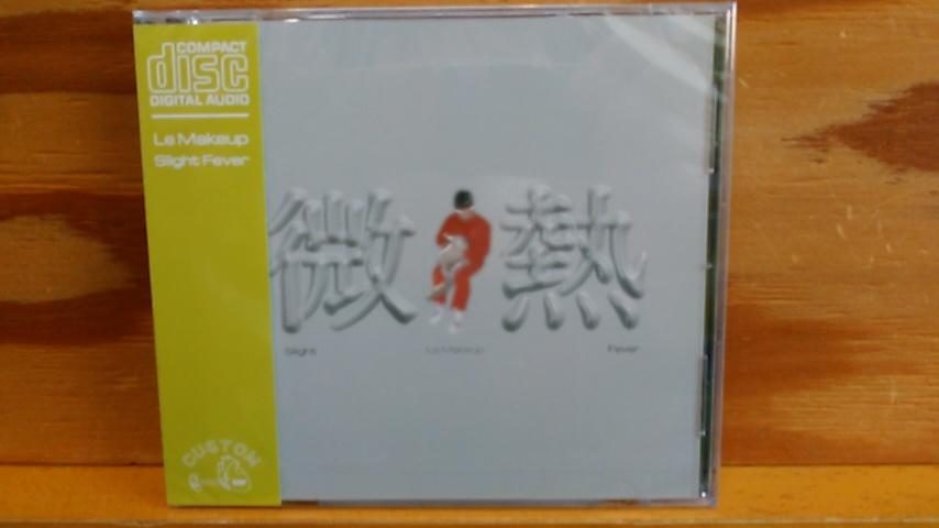 オススメ・ニューリリース新入荷 3/20 EM_b0125413_12080833.jpg