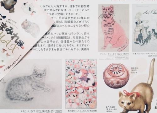 「猫まみれ展」_b0073937_13533001.jpeg