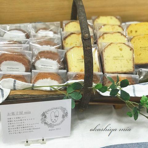 式部の里さまのお菓子ご予約方法_a0274443_09350385.jpeg