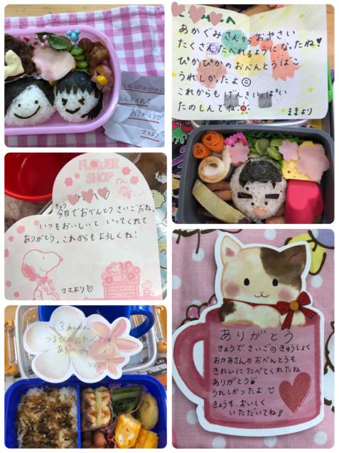 ありがとうの会_f0324461_17085761.jpg