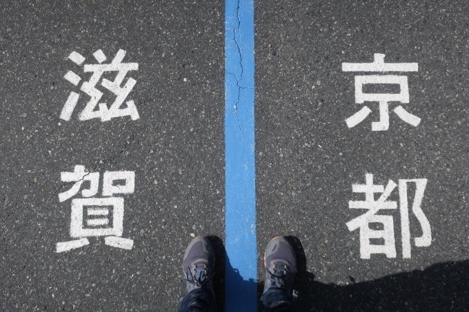 ride & hike 比叡山の横_e0149587_12422173.jpeg